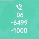 TEL:06-6499-1000