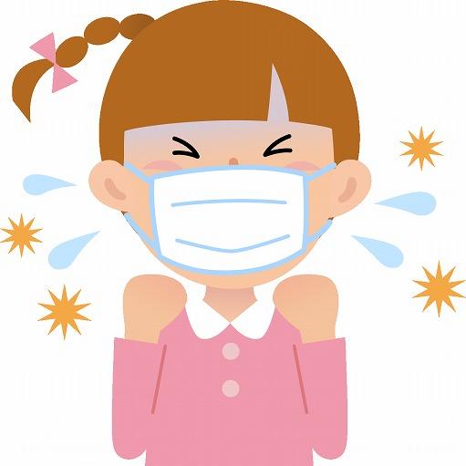アレルギー性鼻炎(花粉症